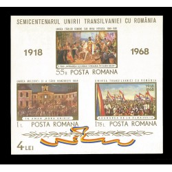 E)1968 ROMANIA, MICHAEL THE BRAVE´S ENTRY INTO ALBA LULIA BY D. STOICA SC A633 2055-2057, SOUVENIR SHEET OF 3, IMPERFORTED, MNH