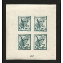 E)1947 ROMANIA, BALCAN GAMES, AIRPLANE, AIRPOST, SOUVENIR SHEET OF 4, IMPERFORATED, MNH