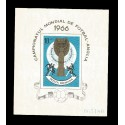 E)1966 ROMANIA, WORLD CHAMPIONSHIPS ENGLAND, WORLD CUP, SPORTS, FOOTBALL, COUNTRIES, SOUVENIR SHEET, MNH
