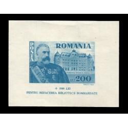 E)1945 ROMANIA, KING MICHAEL AND KING CAROL I