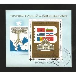 E)1983 ROMANIA, CONGRESS BUILGING, FLAGS, BALKANFILA 83'STAMP EXHIBITION BUCHAREST, SOUVENIR SHEET, IMPERFORATED, MNH