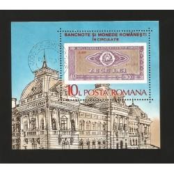E)1985 ROMANIA, NATIONAL BANK, CURRENCY, BUILDING, CTO, SOUVENIR SHEET, MNH