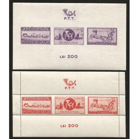 O) 1944 ROMANIA, PTT - POSTAL POST TRANSPORT, ROMANA POSTAL SYSTEM - ESSEDUM ROMANO, HISTORY, PERFORATED AND IMPERFORATE