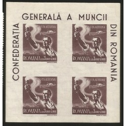 O) 1946 ROMANIA, FAMILY AND SOCIAL PROTECTION ELDERLY - MINISTRY OF LABOUR MUNCII, SOUVENIR MNH