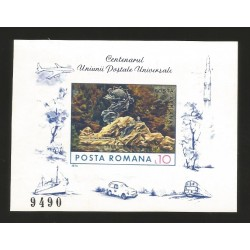 O) 1974 ROMANIA, UPU, ROCKET, TRAIN, AIRPLANE, BOAT, MEANS OF TRANSPORTATION MAIL, MINT- MARK CHARNELA, XF