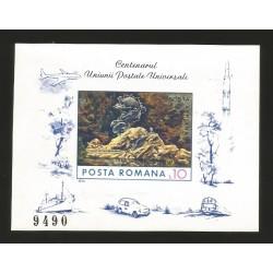 O) 1974 ROMANIA, UPU, ROCKET, TRAIN, AIRPLANE, BOAT, MEANS OF TRANSPORTATION MAIL, MINT- MARK CHARNELA, XF