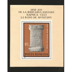O) 1974 ROMANIA, ARCHEOLOGY, THE STATUTE OF MUNICIPALITY 1850 NAPOCA, SOUVENIR MNH
