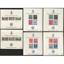 O) 1939 ROMANIA,KING CARLOS I -CAROL I -CHARLES I,CENTENARY,UNIFORM OF CAVALRY,HORSE, PERFORATED AND IMPERFORATE, MNH