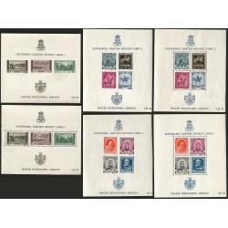 O) 1939 ROMANIA,KING CARLOS I -CAROL I -CHARLES I,CENTENARY,UNIFORM OF CAVALRY,HORSE, PERFORATED AND IMPERFORATE, MNH