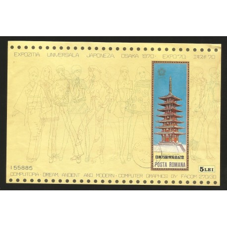 E)1970 ROMANIA, UNIVERSAL PHILATELIC JAPANESE EXHIBITION, EXPO FURUKAWA PAVILION, SOUVENIR SHEET, MNH