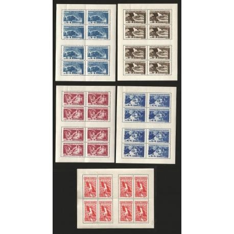 E)1947 ROMANIA, CONVOY OF FOOD FOR MOLDAVIA, SP260, SP264, SOUVENIR SHEET OF 5, MNH