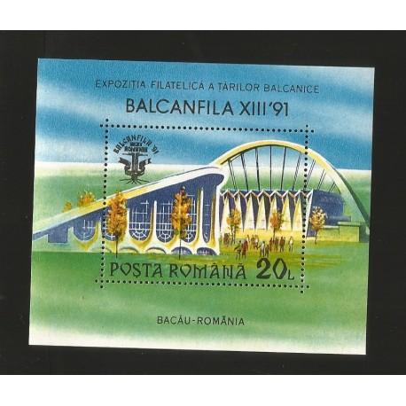 O) 1991 ROMANIA, MODERN ARCHITECTURE BACAU SPORT HALL, PHILATELIC EXHIBITION, SOUVENIRM MNH