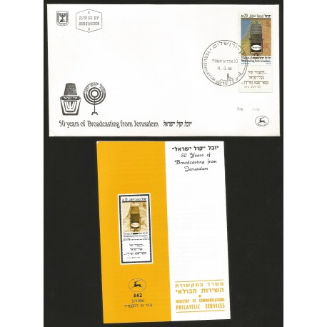 E)1986 ISRAEL, BROADCASTING FROM JERUSALEM, 50TH ANNIV. MAP AND MICROPHONE, SC 936 A392, FDC AND FDB