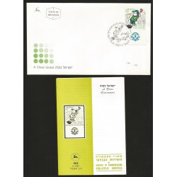 E)1987 ISRAEL, CLEAN ENVIRONMENT, ILUSTRATION, SC 968 A412, FDC AND FDB