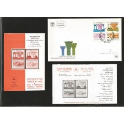 E)1986 ISRAEL, CAPITAL, SECOND TEMPLE, JERUSALEM, CORINTHIAN, A.D, LONIC, B.C, FDC AND FDB