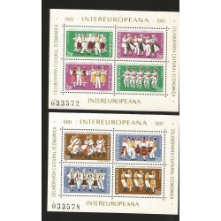 E)1981 ROMANIA, FOLKDANCE MOLDAVIA, SC 3008 A869, REGIONAL FOLKLORE, SOUVENIR SHEET, SET OF 2, MNH