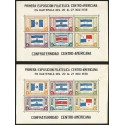 O) 1938 GUATEMALA, OVERPRINT,FIRST CENTRAL AMERICAN PHILATELIC EXHIBITION FLAGS OF PARTICIPATING COUNTRIES, MNH