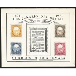 O) 1971 GUATEMALA, FIRST SEAL MAIL 1871, SOUVENIR MNH