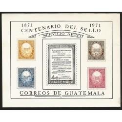 O) 1971 GUATEMALA, FIRST SEAL MAIL 1871, SOUVENIR MNH