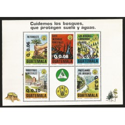O) 1979 GUATEMALA, ECOSYSTEM -ECOLOGY, TREE- SUSTAINABLE ACTIONS FOR CARE OF FORESTS, SOUVENIR MNH