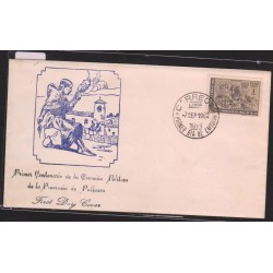 O) 1962 PERU, ARCHEOLOGY-FARMING- MINING- CATTLE RAISING-ACTIVITIES ECONOMY, CENTENARY ANCASH 1861, FDC XF