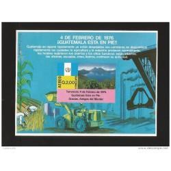 O) 1976 GUATEMALA, EARTHQUAKE- EARTHQUAKE 1976, RECONSTRUCTION, SOUVENIR MNH