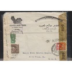 O) 1943 PERSIA -MIDDLE EAST,LEON OF BABILONIA-CARIOT, SADDAM HUSEIN, CENSORSHIP, BASHDAD, COVER XF