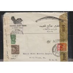 O) 1943 PERSIA -MIDDLE EAST,LEON OF BABILONIA-CARIOT, SADDAM HUSEIN, CENSORSHIP, BASHDAD, COVER XF