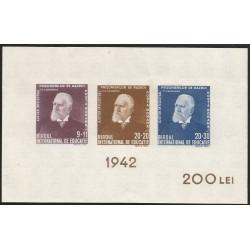 B)1942 ROMANIA, FIRST MINISTER, LAWYER, LITERARY CRITIC,TITU MAIORESCU, SC B188-B190 SP128, MNH