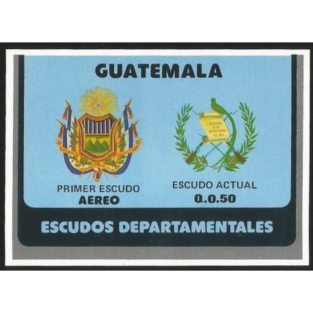 O) 1974 GUATEMALA, FIRST COAT OF ARMS 1851, CURRENT COAT OF ARMS, SOUVENIR MNH