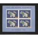 O) 1961 GHANA, VISIT OF QUEEN ELIZABETH, TREE - PALM, SOUVENIR MNH