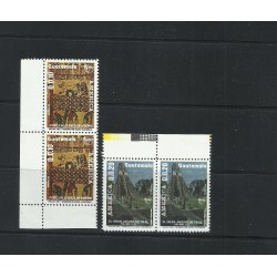 O)1990 GUATEMALA,AMERICA UPAEP,ARCHEOLOGY,FUNERAL TEMPLE GRAN JAGUAR DE TIKAL 700-800.D.C,ASTROLOGICAL HOROSCOPE