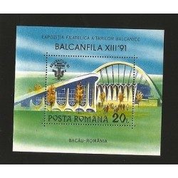 O) 1991 ROMANIA, MODERN ARCHITECTURE BACAU SPORT HALL, PHILATELIC EXHIBITION, SO