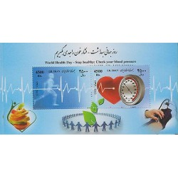 B)2013 PERSIA, WORLD HEALTH DAY-STAY HEALTHY:CHECK YOUR BLOOD PRESSURE.MEDICINE