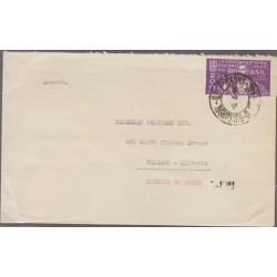 O) 1933 BRAZIL., AMERICO VESPUCIO -CENTENARY IV COLONIZATION 1532, 200 R. LILAC, COVER TO USA, XF