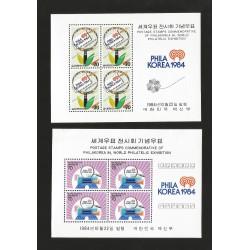 B)1984 KOREA, PHILAKOREA '84 STAMP SHOW, SEOUL, OCT. 22-31, EMBLEM UNDER, SOUTH GATE, STAMPS, SOUVENIR SHEET OF 4, MINT