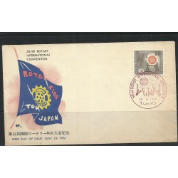 O) 1961 JAPAN, ROTARY INTERNATIONAL-52 ND CONVENTION, FDC XF