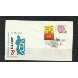 O) 1977 URUGUAY, UPU, FDC WITH TONE