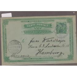 O) 1896 ECUADOR, 3 CENTAVOS GREEN, CANCELLATION OF RECEPTION EILBECK-HAMBURG, POSTAL STATIONARY, XF