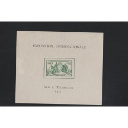 O) 1937 FRANCE, EXPOSITION INTERNATIONALE ARTS ET TECHNIQUES KOUANG TCHEOU, FRENCH COLONIES, MINT HINGED, SOUVENIR