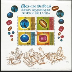 RE)1976 SRI LANKA, GMS OF SRI LANKA, GEMSTONE, ROCK, MINERAL, CTO, BLOCK OF 4, MNH