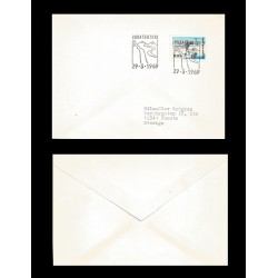 B)1968 FINLAND, SKI, PEOPLE, SKIERS AND SKI LIFT, WINTER TOURISM IN FINLAND, CIRCULATED COVER FROM FILAND TO SWEDEN, XF