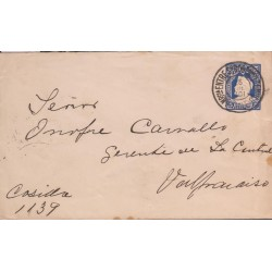 B)1960 CHILE, CHRISTOPHER COLUMBUS, CIRCULATED COVER FROM VALPARAISO, AMBULANTE, XF