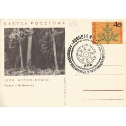 B)1972 POLAND, PAINTER, DRAW, PLANT, TREE, LEON WYCZOTKOWSKI, POSTAL STATIONARY