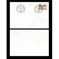 B)1970 SWEDEN, HOUSE, DUCK, HOLGERSON, SVERIGE, CIRCULATED COVER FROM SWEDEN, XF