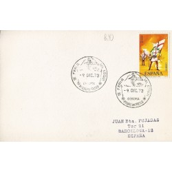 B)1973 SPAIN, KNIGHT, HOLY FRATERNITY OF CASTILLE, CIRCULATED COVER FROM BARCELONA - SPAIN, FANCY CANCELLATION, POSTCARD