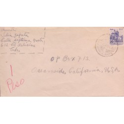 B)1950 MEXICO, CHURCH, PUEBLA CATHEDRAL, COLONIAL ARCHITECTURE, AMBULANTE CANCELLATION, XF