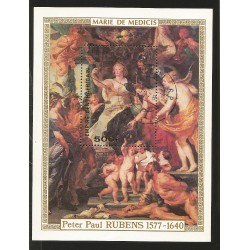 B)1978 CENTRAL AFRICAN REPUBLIC, PAINTING, ART, MARIE DE MEDICIS, PETER PAUL RUBENS, SOUVENIR SHEET, 322 A103, MNH