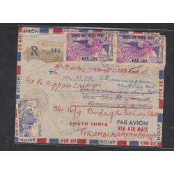 O) 1935 VIETNAM, REGISTERED MAIL -BIEN HOA, HANG KHONG-BUU CHINH, XF