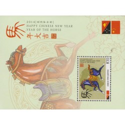 B)2014 PAPUA NEW GUINEA, HORSE, ANIMAL, FLAG, HAPPY CHINESE NEW YEAR , YEAR OF THE HORSE, MNH